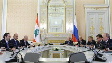 صورة روسيا تبحث مع لبنان ملف استجرار الغاز