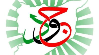 """صورة جود تنفي مشاركتها في مؤتمر """"الحوار الوطني السوري"""""""