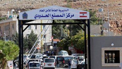 صورة لبنان يطالب الولايات المتحدة باستثناء الاستيراد والتصدير من سوريا