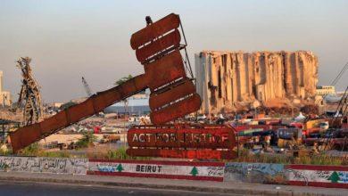 صورة لبنان.. توقيف وزير سابق بقضية انفجار مرفأ بيروت