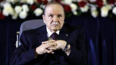 صورة وفاة الرئيس الجزائري السابق عبد العزيز بوتفليقة