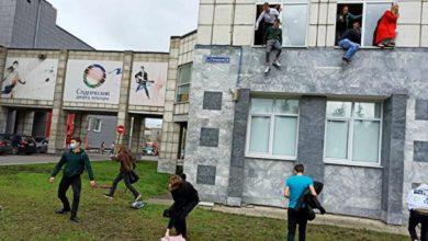"""صورة قتلى وجرحى في إطلاق نار داخل جامعة """"بيرم"""" الروسيّة"""