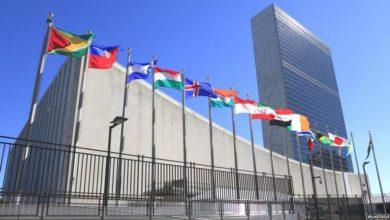 صورة ثلاث وفود سوريّة في الولايات المتحدة