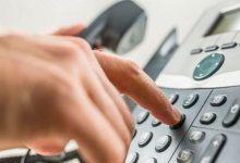 صورة للضعف.. السورية للاتصالات ترفع أسعار المكالمات الدولية