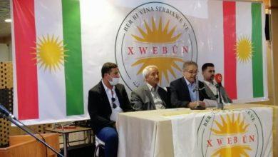 صورة الإعلان عن تأسيس حركة كردية جديدة في القامشلي