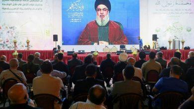 صورة لبنان.. حزب الله يدعو لرحيل القاضي بيطار