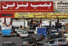 صورة هجوم إلكتروني يتسبب بتعطل معظم محطات الوقود في إيران