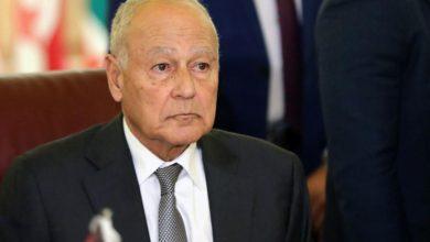 صورة الجامعة العربية تدعو الأطراف السورية لمراجعة مواقفها
