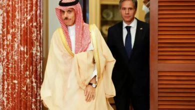 صورة اجتماع أمريكي سعودي لبحث الملف الإيراني